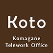 Koto 駒ヶ根テレワークオフィス